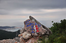 Montenegro - Adriatic sea from Vrsuta, summit of Sutorman
